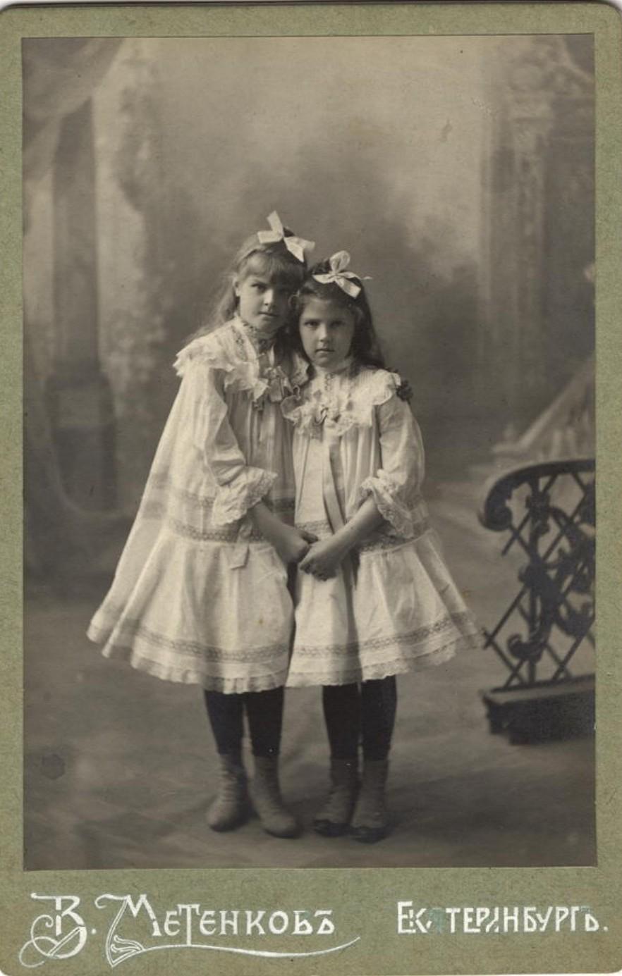 Портрет Нины и Жени