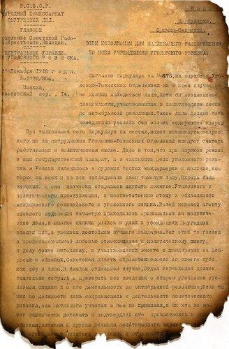 ГАКО. Р 234. Оп. 1. Д. 639. Л. 4