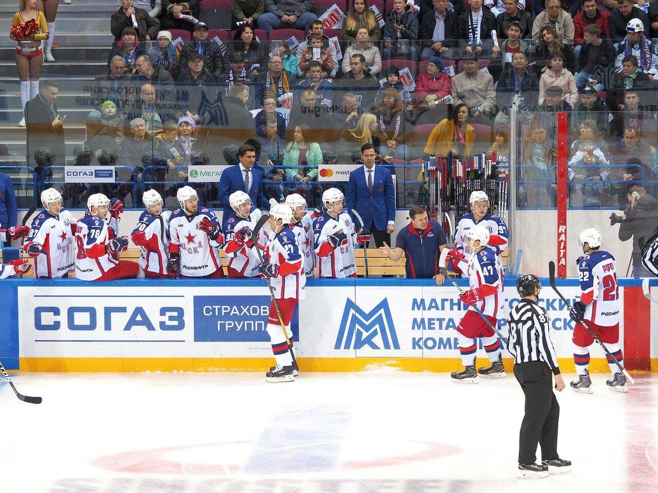 79 Металлург - ЦСКА 18.10.2017