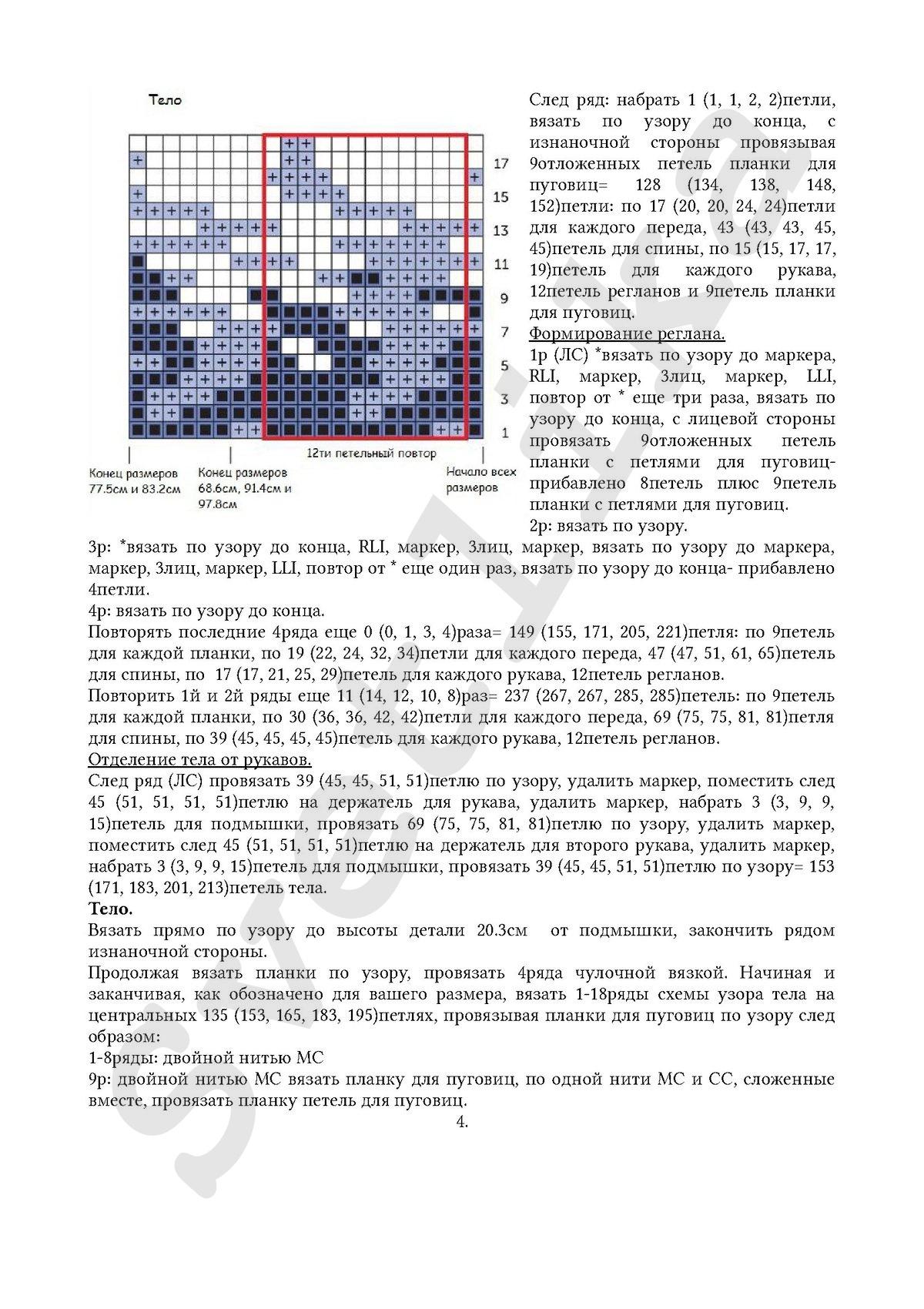 https://img-fotki.yandex.ru/get/892397/125862467.117/0_1d3e6a_2f749295_orig