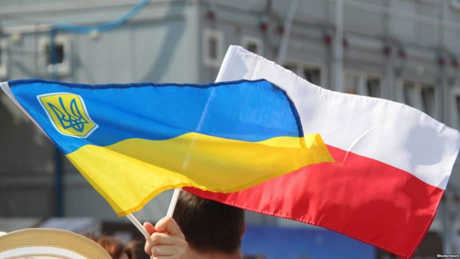 В польской власти нет консенсуса, как разговаривать с Украиной об истории – польский аналитик