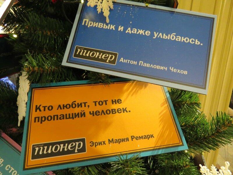 https://img-fotki.yandex.ru/get/892397/140132613.674/0_23b112_4f77deb2_XL.jpg