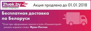 https://img-fotki.yandex.ru/get/892397/18026814.c6/0_cb7ea_3a8552b5_M.jpg