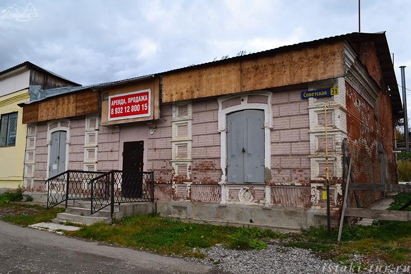 историческое_здание_istoricheskoe_zdanie