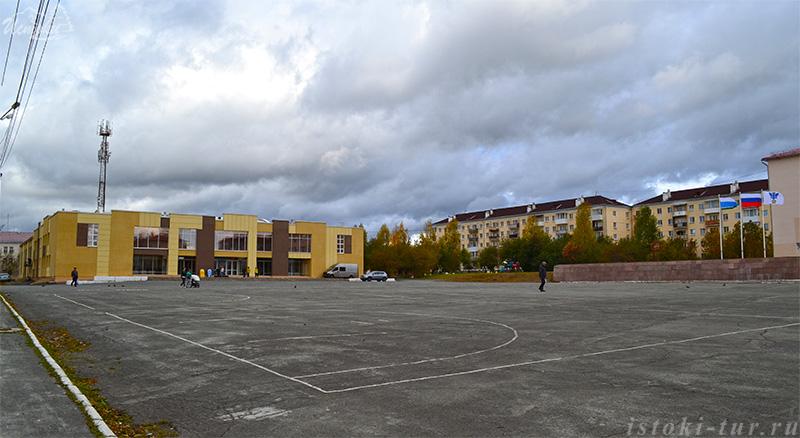 городская_площадь_Карпинск_gorodskaya_ploshchad'_Karpinsk