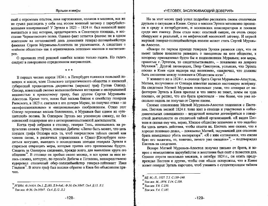 https://img-fotki.yandex.ru/get/892397/199368979.85/0_20f19f_2225104a_XXXL.png