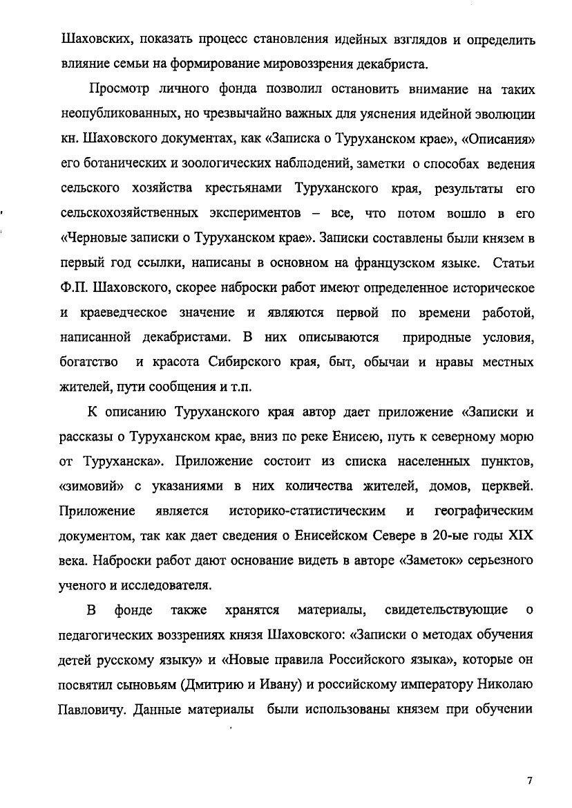https://img-fotki.yandex.ru/get/892397/199368979.88/0_20f37a_b01e597d_XXXL.jpg