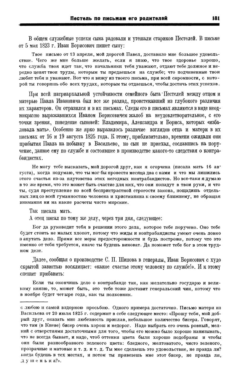 https://img-fotki.yandex.ru/get/892397/199368979.8a/0_20f535_3f305c55_XXXL.png