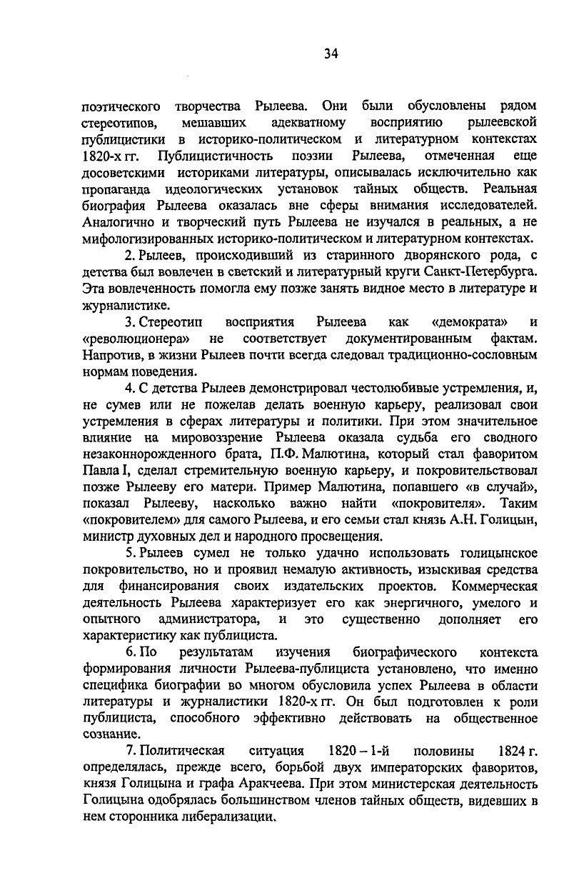 https://img-fotki.yandex.ru/get/892397/199368979.8b/0_20f567_26770f3a_XXXL.jpg