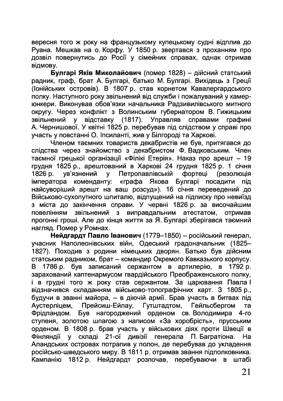 https://img-fotki.yandex.ru/get/892397/199368979.8c/0_20f5b6_f27c5a8a_XXXL.png
