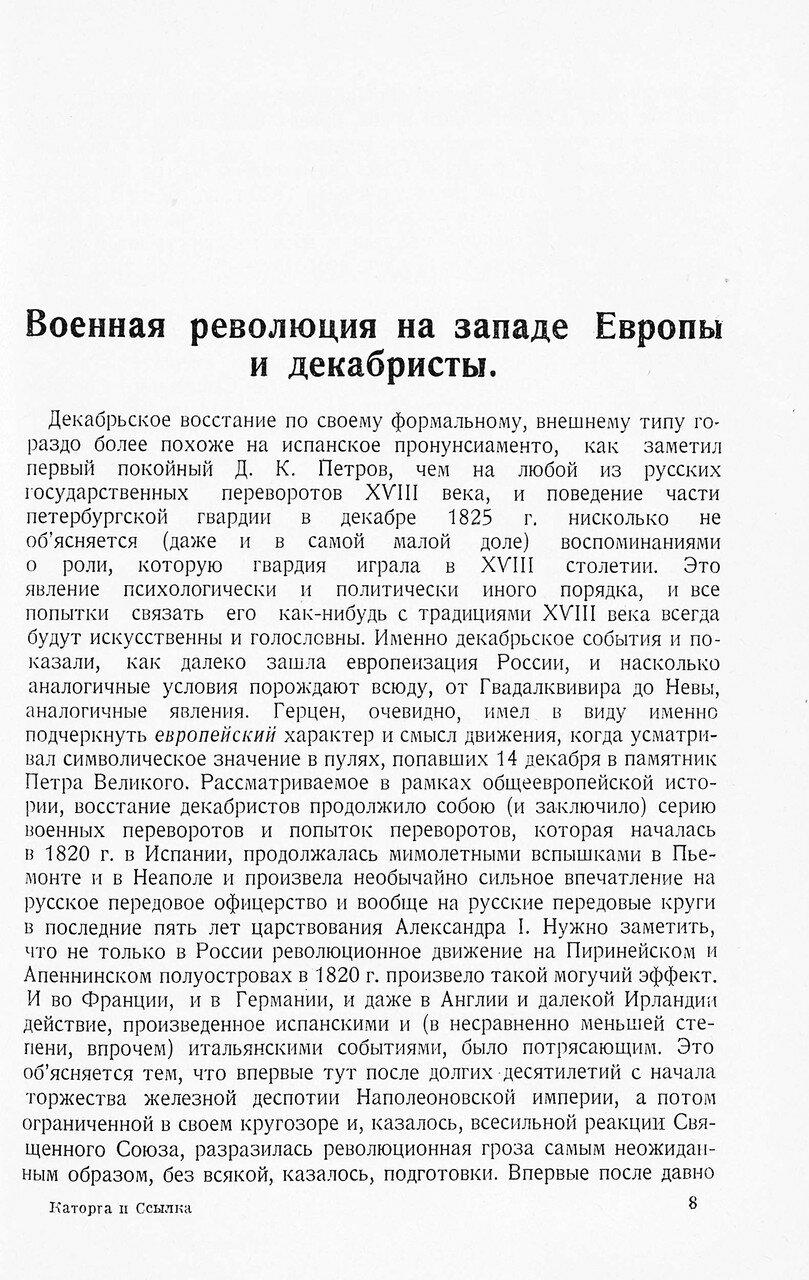 https://img-fotki.yandex.ru/get/892397/199368979.8d/0_20f5d4_a59f19c1_XXXL.jpg