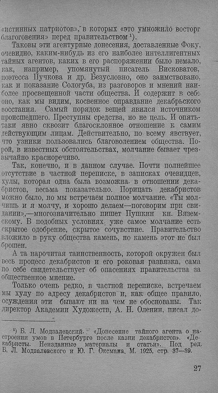https://img-fotki.yandex.ru/get/892397/199368979.8f/0_20f686_1784e410_XXXL.jpg