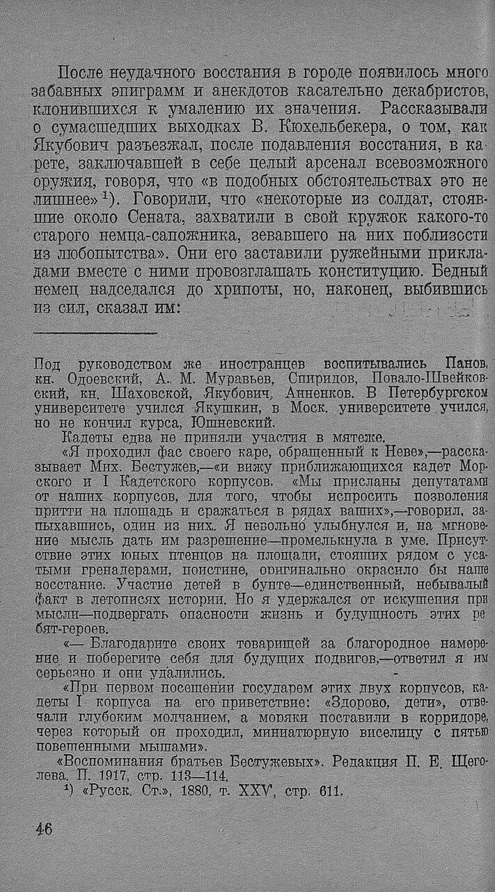 https://img-fotki.yandex.ru/get/892397/199368979.90/0_20f699_ca8a64e0_XXXL.jpg