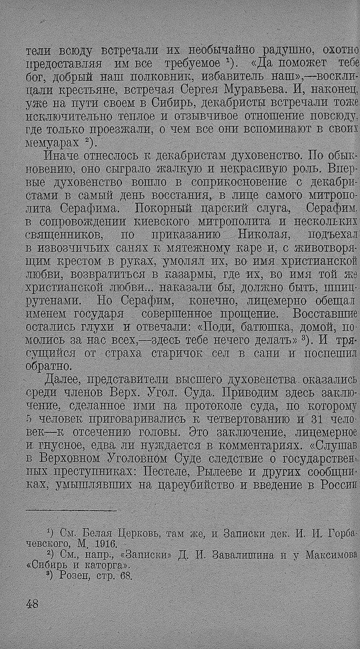 https://img-fotki.yandex.ru/get/892397/199368979.90/0_20f69b_bfb939b8_XXXL.jpg