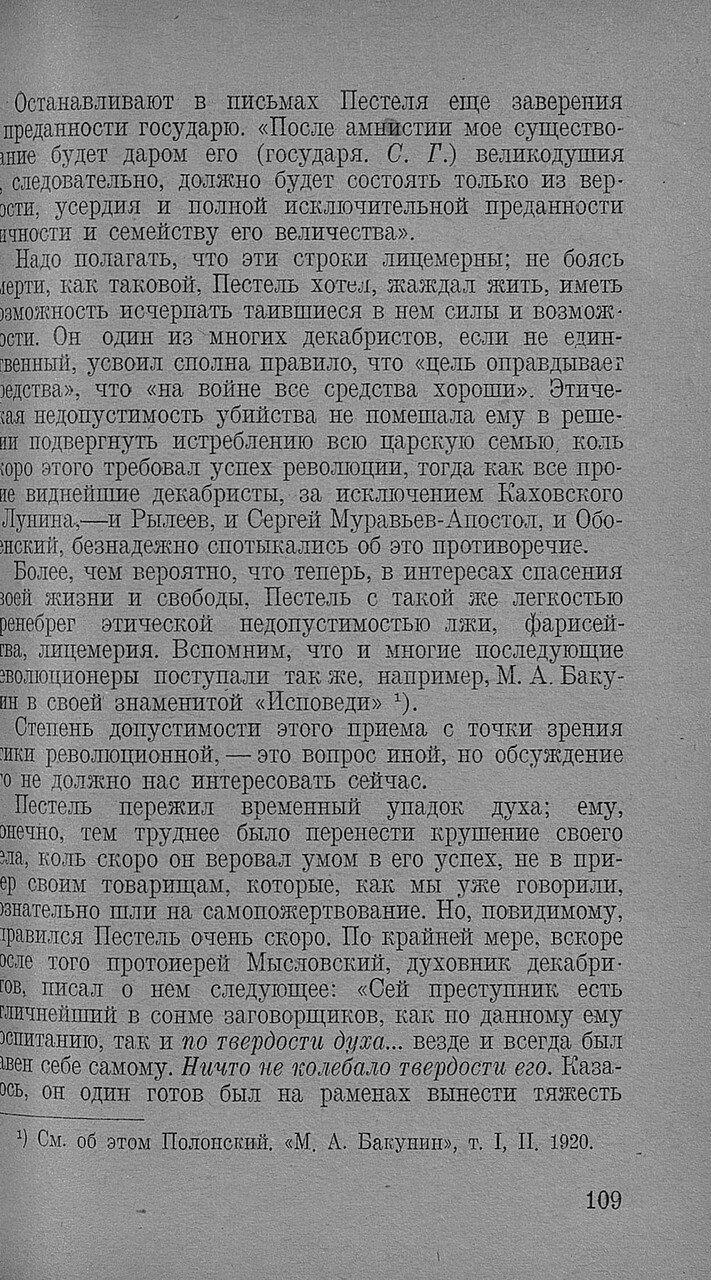 https://img-fotki.yandex.ru/get/892397/199368979.91/0_20f6d8_3c007dc0_XXXL.jpg