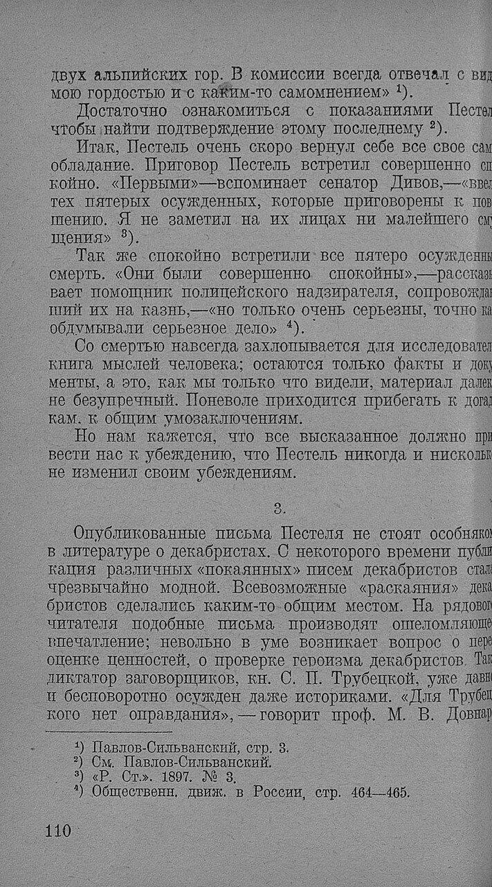 https://img-fotki.yandex.ru/get/892397/199368979.91/0_20f6d9_5bec8827_XXXL.jpg