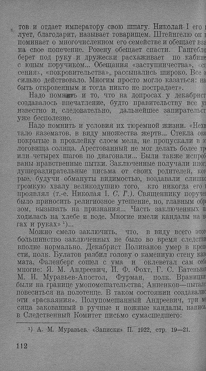 https://img-fotki.yandex.ru/get/892397/199368979.91/0_20f6db_f80feb4_XXXL.jpg