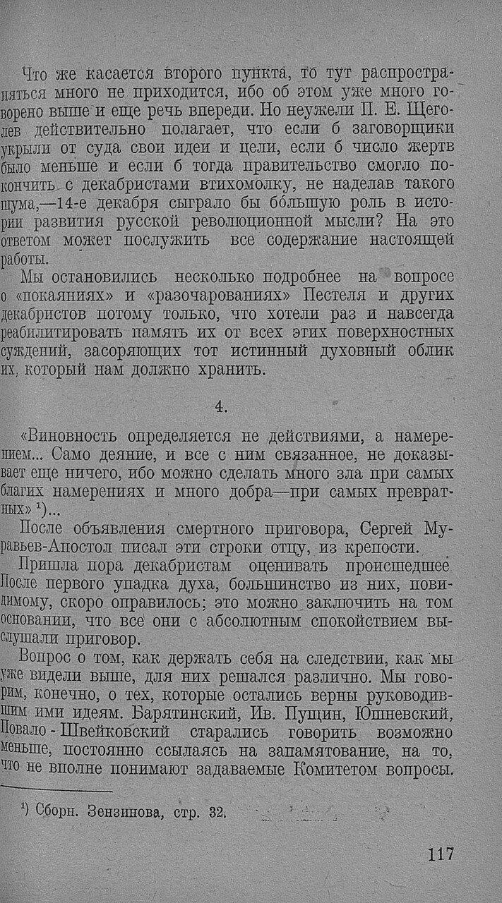 https://img-fotki.yandex.ru/get/892397/199368979.91/0_20f6e0_b7806f00_XXXL.jpg