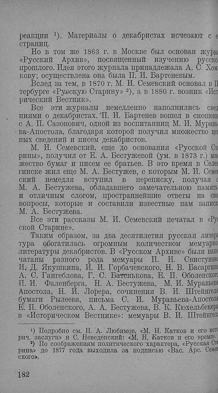 https://img-fotki.yandex.ru/get/892397/199368979.92/0_20f722_7e4138e5_XXXL.jpg