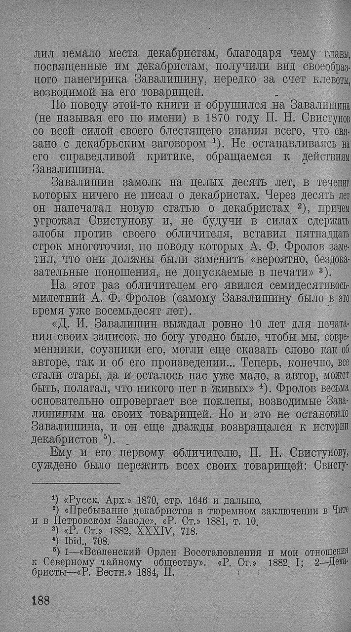 https://img-fotki.yandex.ru/get/892397/199368979.92/0_20f728_b272656e_XXXL.jpg