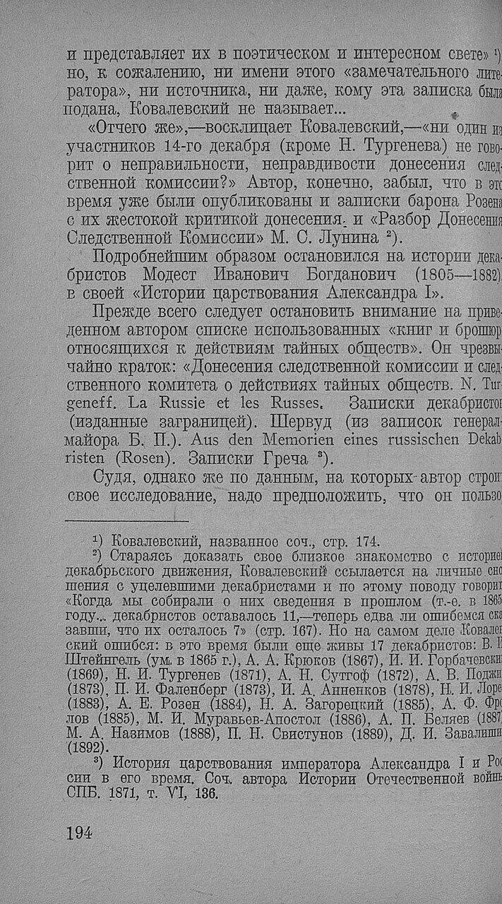 https://img-fotki.yandex.ru/get/892397/199368979.93/0_20f72e_93569a95_XXXL.jpg