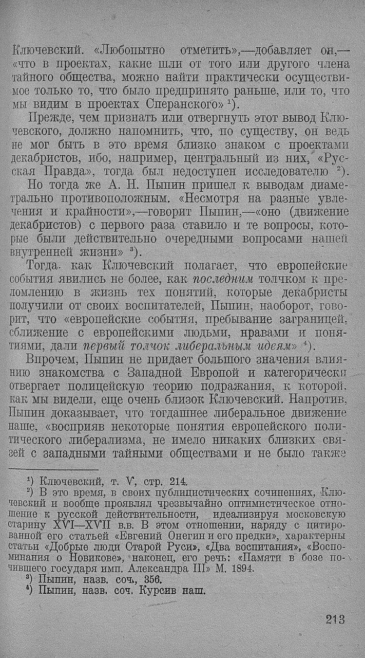 https://img-fotki.yandex.ru/get/892397/199368979.93/0_20f741_6758e673_XXXL.jpg