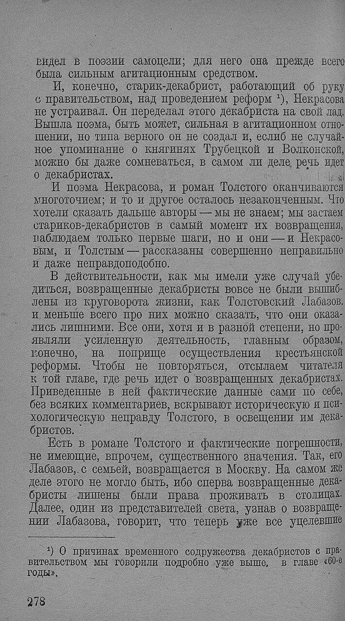 https://img-fotki.yandex.ru/get/892397/199368979.94/0_20f782_fa2958e9_XXXL.jpg