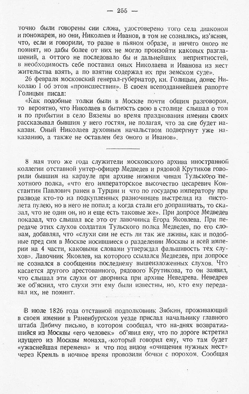 https://img-fotki.yandex.ru/get/892397/199368979.9b/0_213fa4_4d7937b1_XXXL.jpg