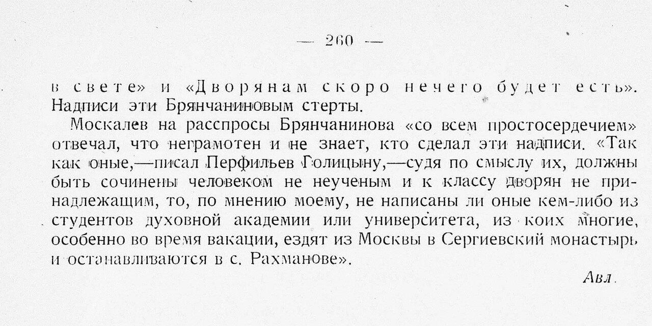https://img-fotki.yandex.ru/get/892397/199368979.9b/0_213fa9_a3323f6e_XXXL.jpg