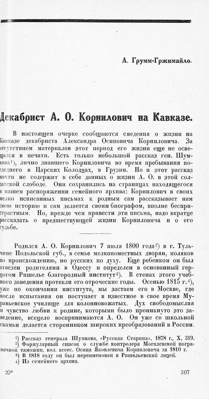 https://img-fotki.yandex.ru/get/892397/199368979.9b/0_213faa_e0c64ef0_XXXL.jpg