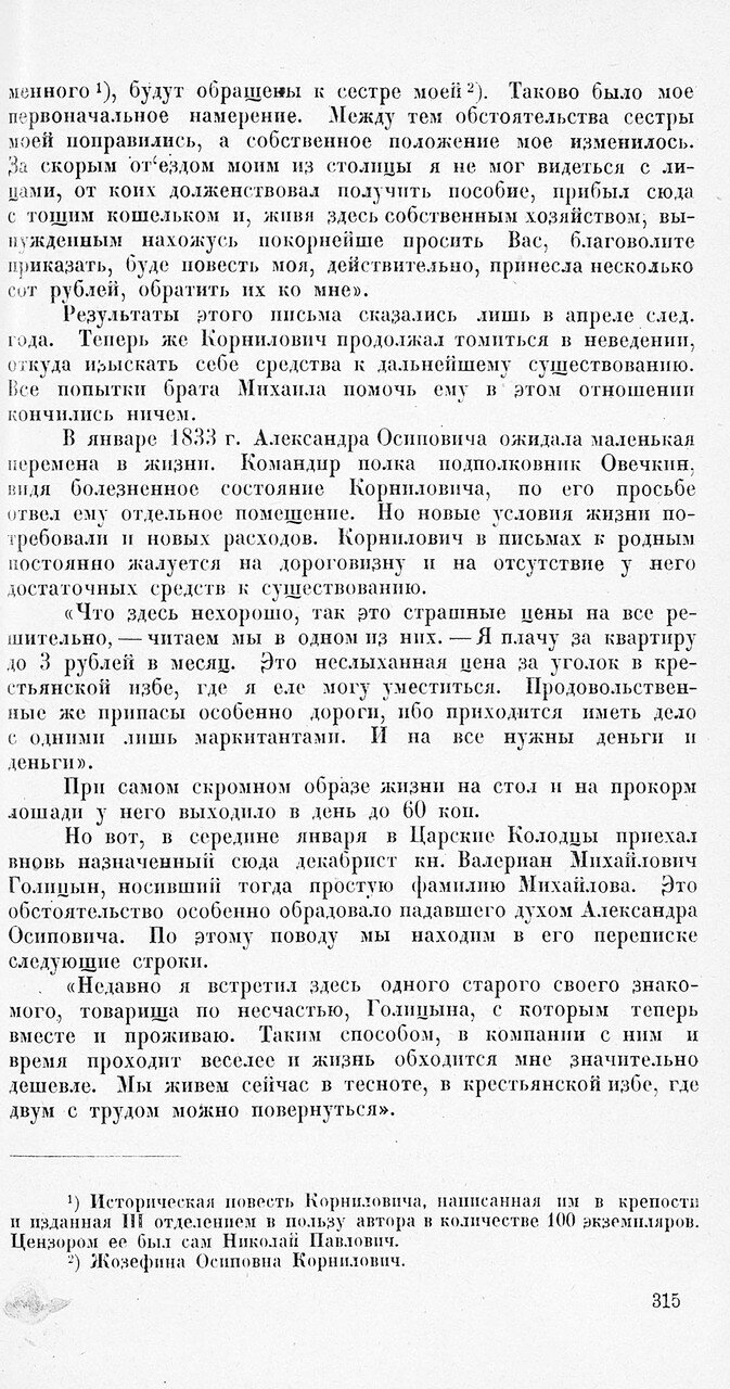 https://img-fotki.yandex.ru/get/892397/199368979.9b/0_213fb2_6c1f4e72_XXXL.jpg