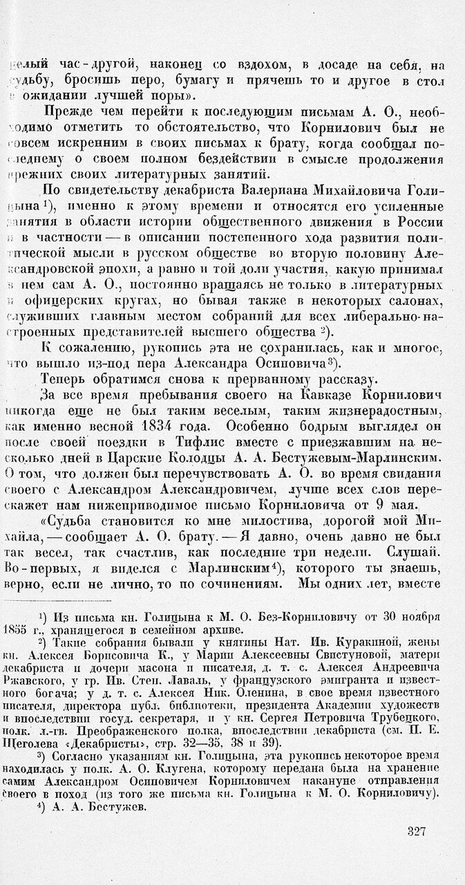https://img-fotki.yandex.ru/get/892397/199368979.9b/0_213fc2_aea66fe0_XXXL.jpg