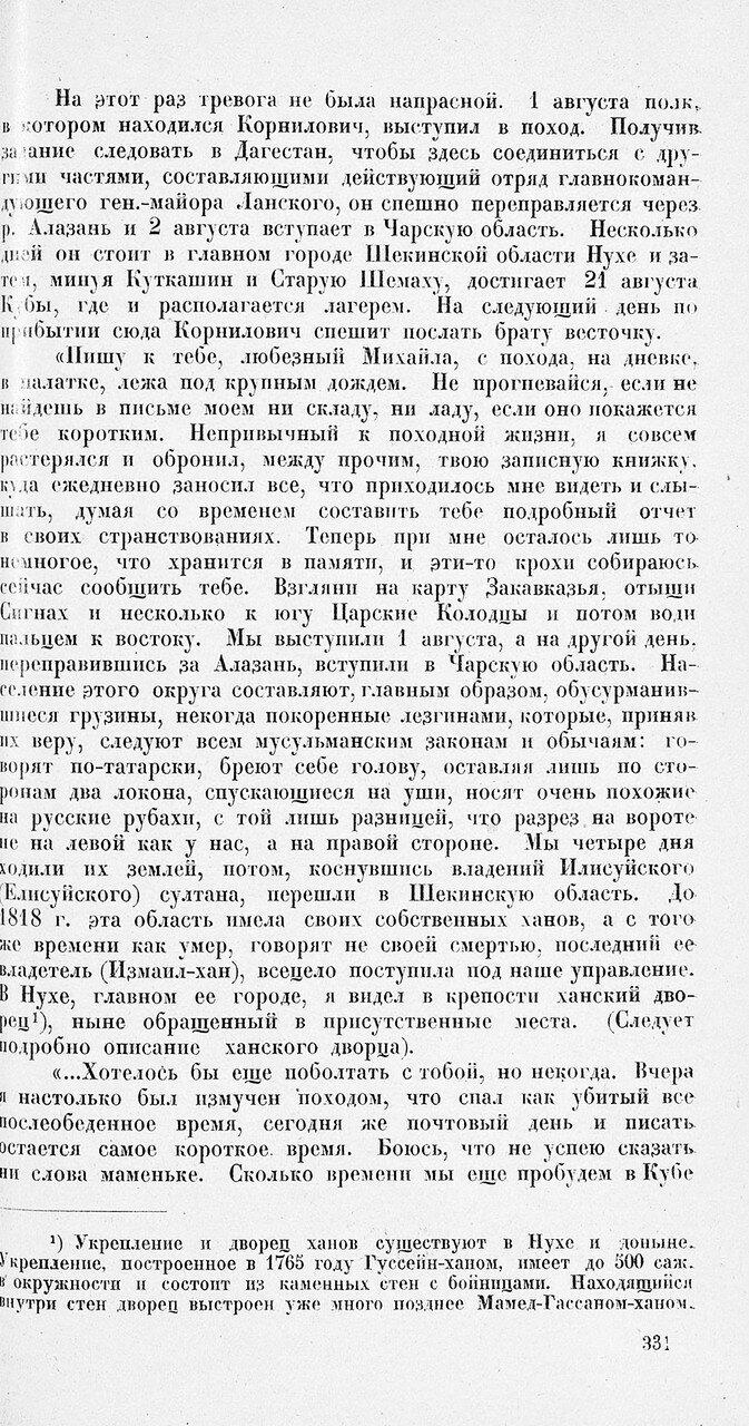 https://img-fotki.yandex.ru/get/892397/199368979.9b/0_213fc7_e9941b15_XXXL.jpg