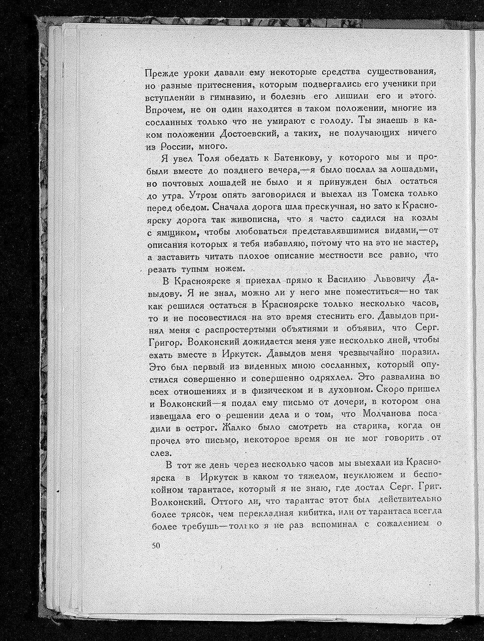https://img-fotki.yandex.ru/get/892397/199368979.a0/0_21432d_4e6be939_XXXL.jpg