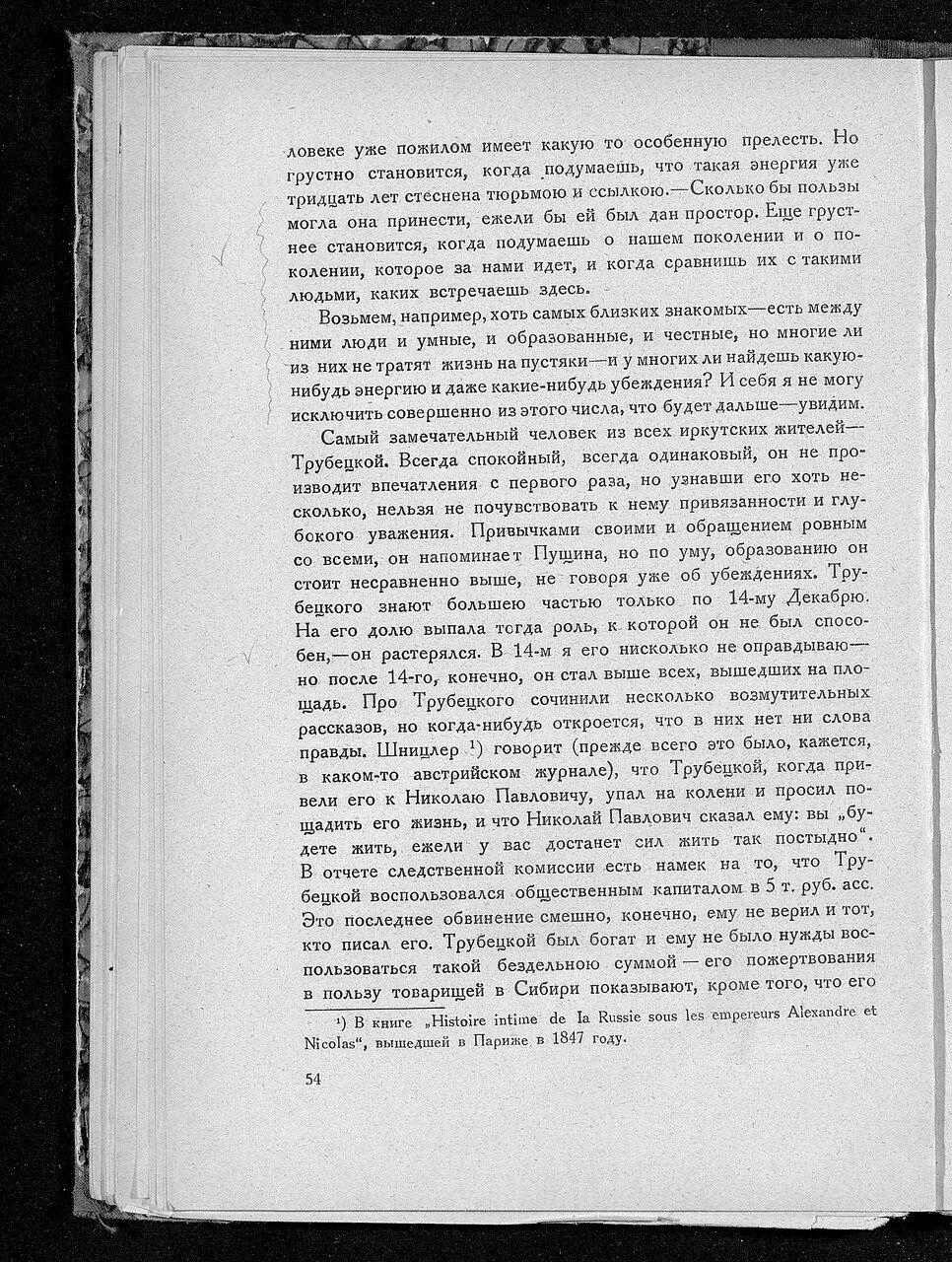 https://img-fotki.yandex.ru/get/892397/199368979.a1/0_214332_e3f3b306_XXXL.jpg