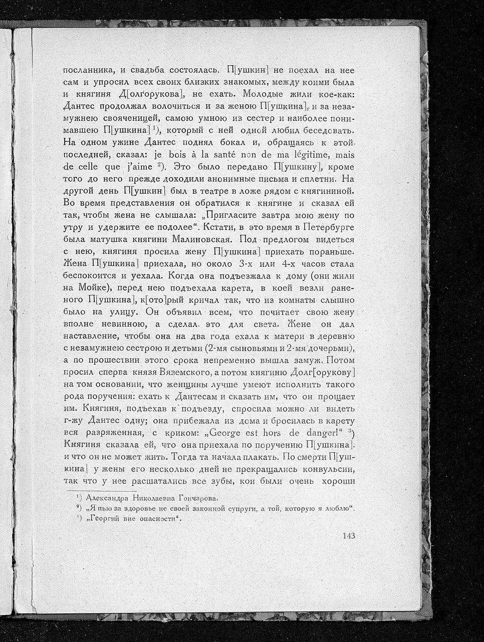 https://img-fotki.yandex.ru/get/892397/199368979.a2/0_214389_841144e_XXXL.jpg