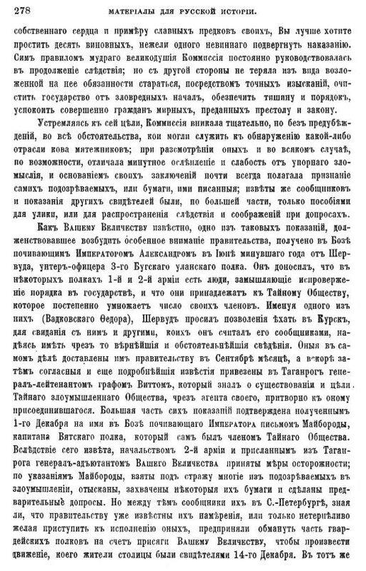 https://img-fotki.yandex.ru/get/892397/199368979.b6/0_2179f9_c0d299d4_XL.jpg