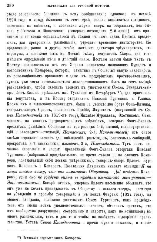 https://img-fotki.yandex.ru/get/892397/199368979.b6/0_217a05_6749dc36_XL.jpg