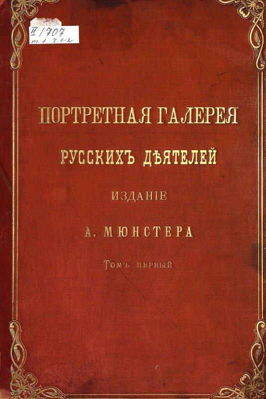 https://img-fotki.yandex.ru/get/892397/199368979.bb/0_2182bf_fbe1ff3d_XL.jpg