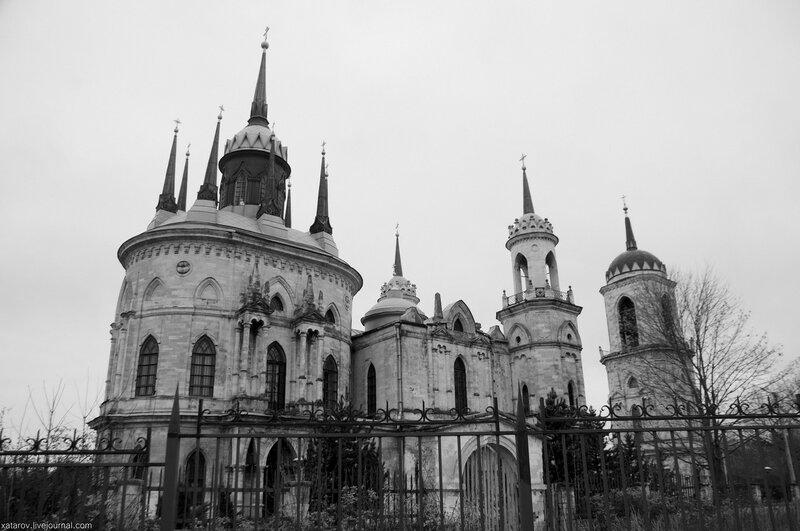 Церковь Владимирской иконы Божией матери в селе Быково (Раменский район Московской области)