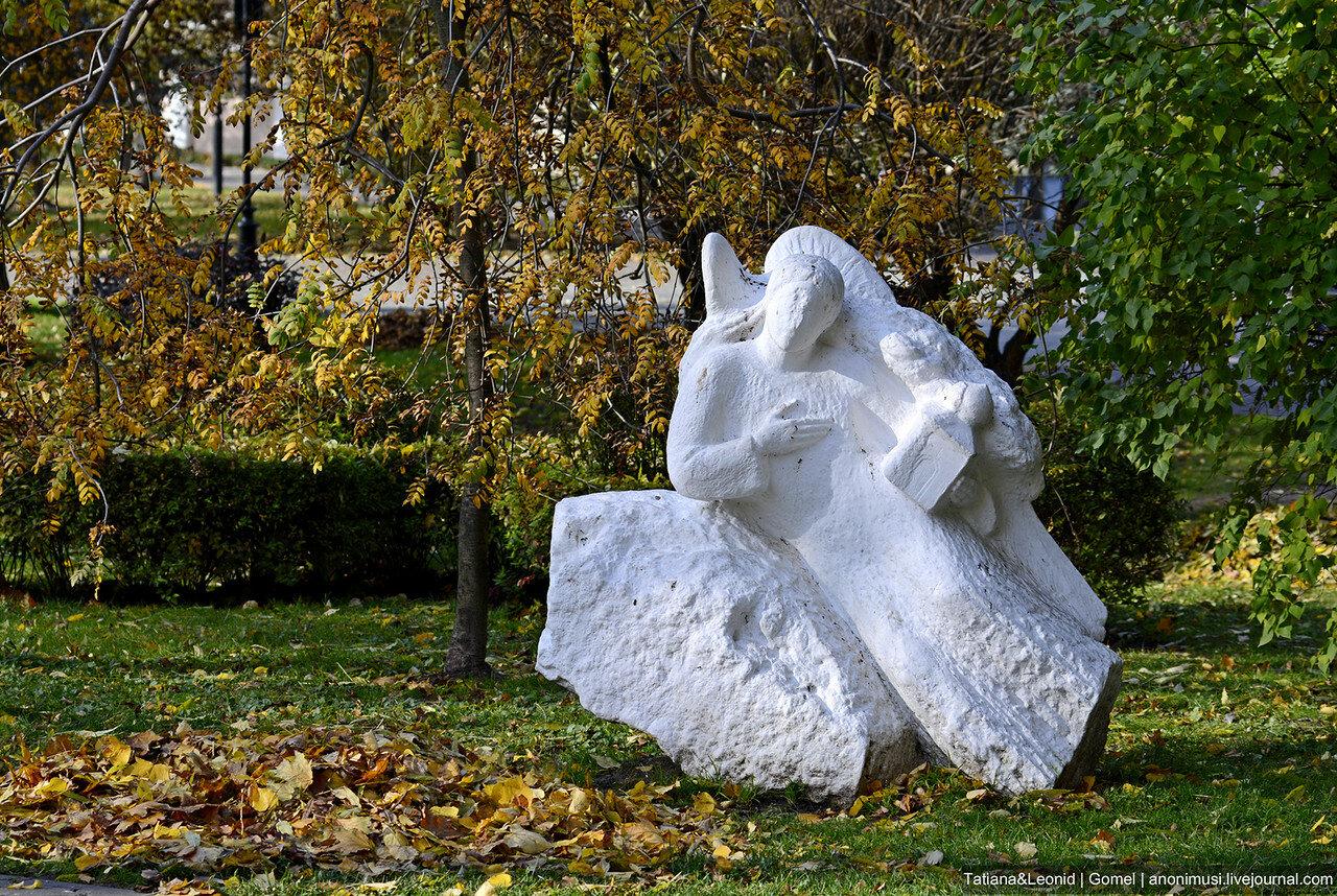 Осень в Гомельском парке. Беларусь