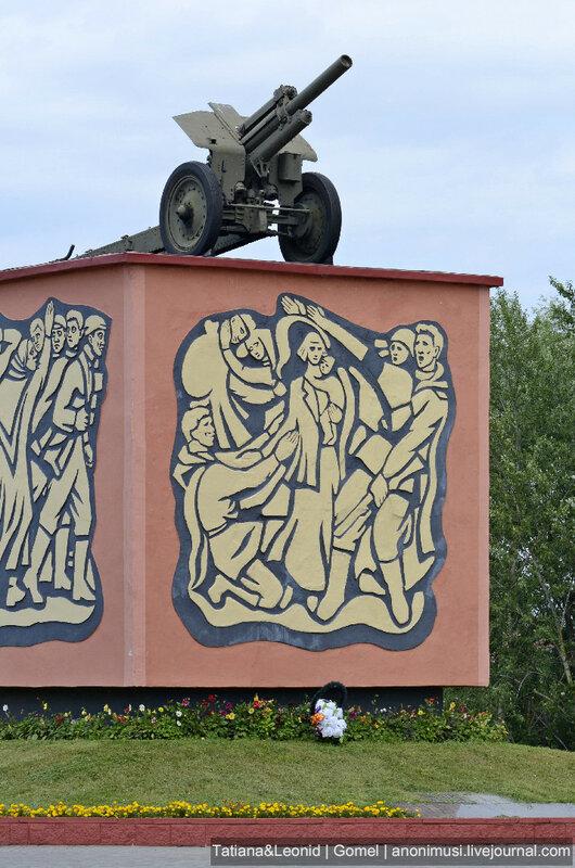 Мозырь Беларусь