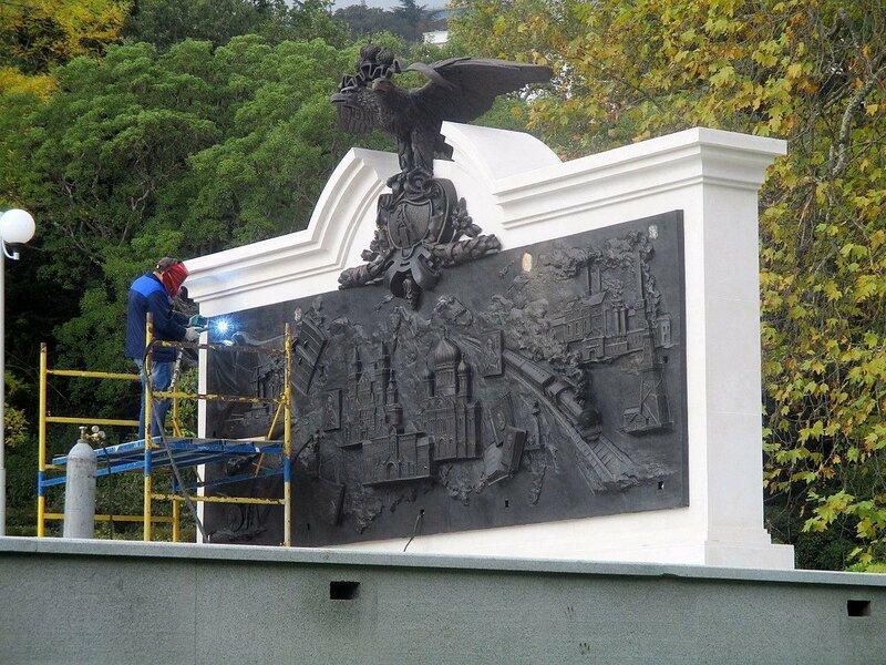 Памятник императору Александру III открыли в Ялте