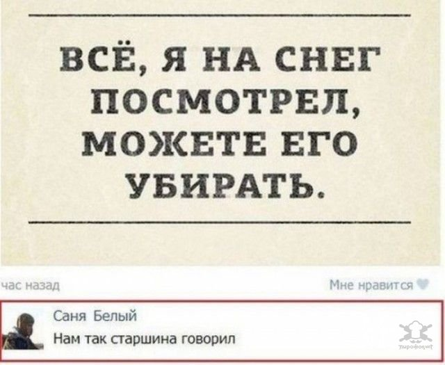 0 181277 ffcb099c orig - Будни солдат и офицеров СССР