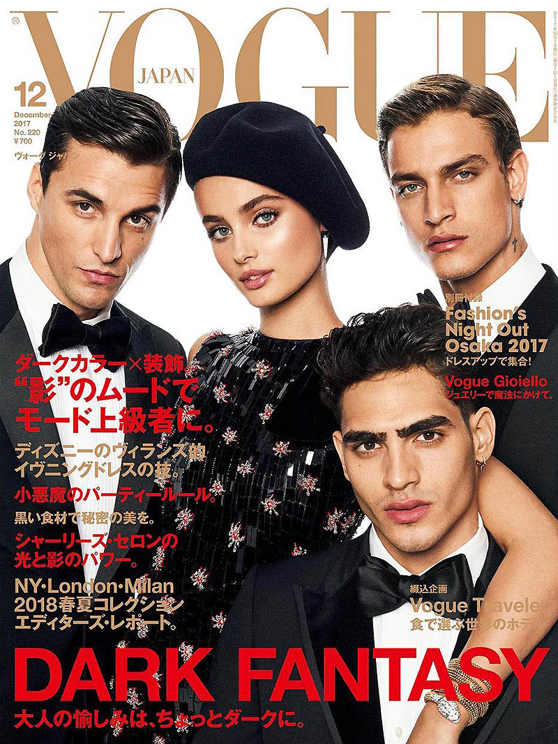 Тейлор Хилл в Vogue Japan (10 фото)
