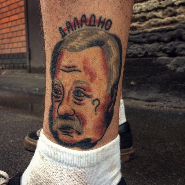 15 олдскульных татуировок с русским колоритом