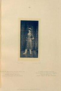 Адьютант Его Императорского Высочества Великого Князя Александра Михайловича Владимир Андреевич Шателен