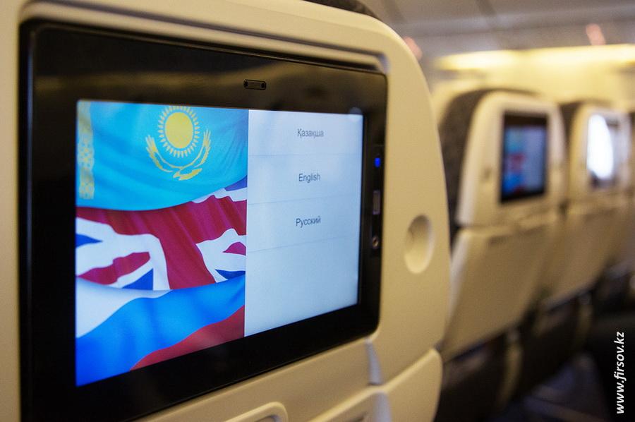 Boeing-767_Air_Astana2.JPG