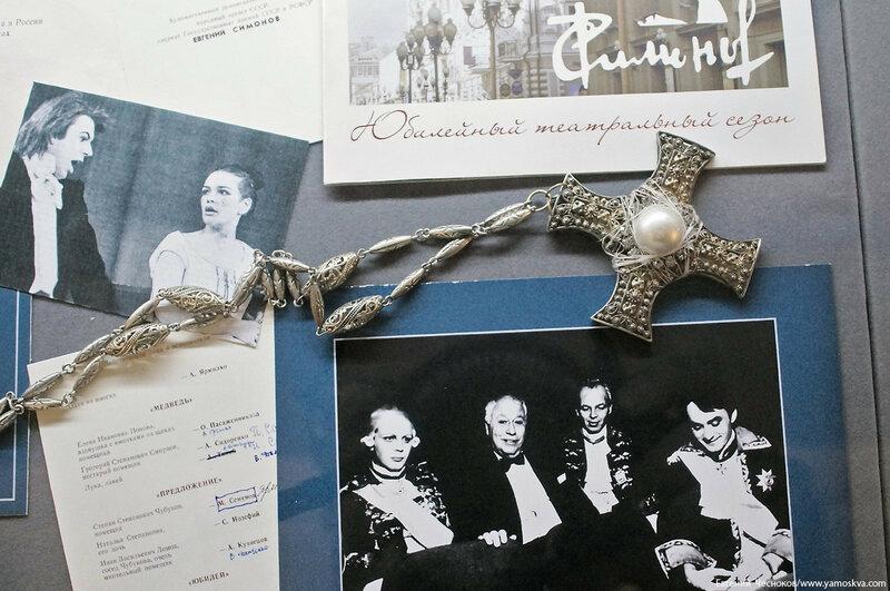 38. Симоновская сцена. музей. 02.11.17.12..jpg