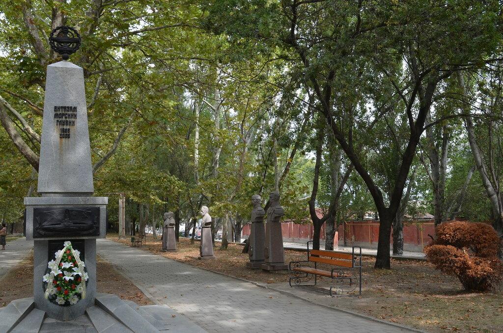 Изготовление памятники недорогие иваново надписи на памятники надгробные короткие мужу и отцу